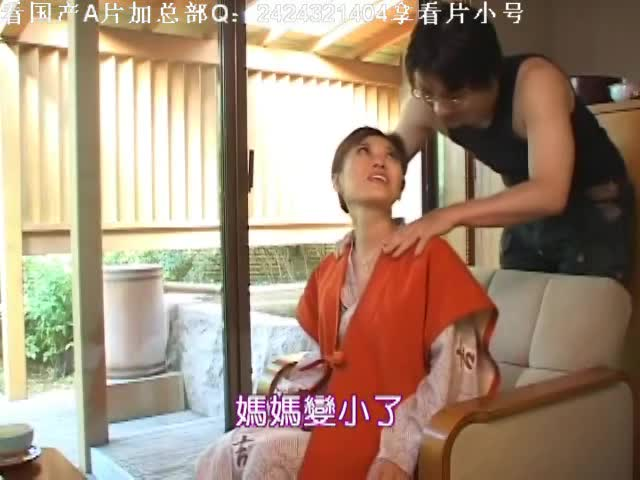 【関口恵都子】母と子の温泉旅行で仲良く親子で混浴