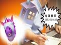 尚鴻台北搬家三重搬家專線中和搬家服務電話0952621633新莊搬家公司新北平價搬家推薦